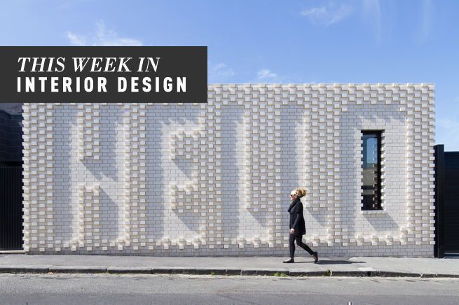 This Week in Interior Design: 05 January 2015