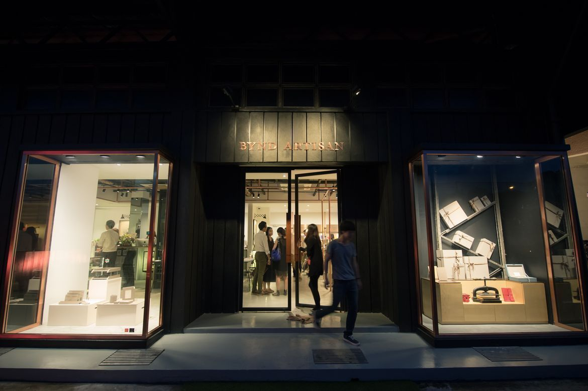 Store front of Bynd Artisan in Singapore