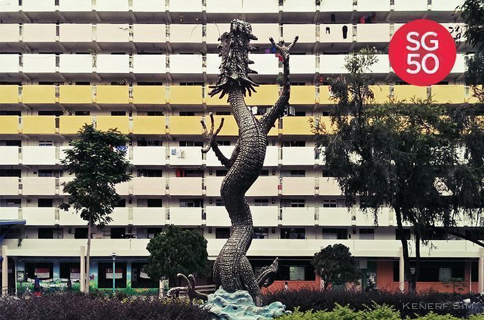 Our Homes of the Past: Design Inspirations from the Whampoa Drive of the '80s