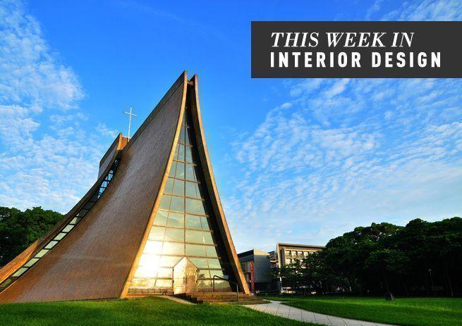 This Week in Interior Design: 22 September 2014
