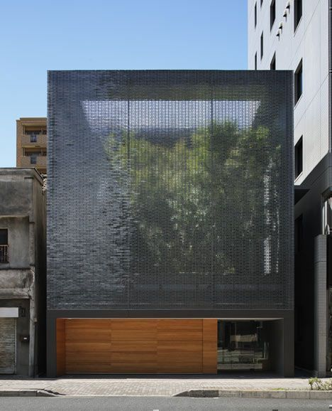 Artsy Japanese optical glass house in Hiroshima, Japan