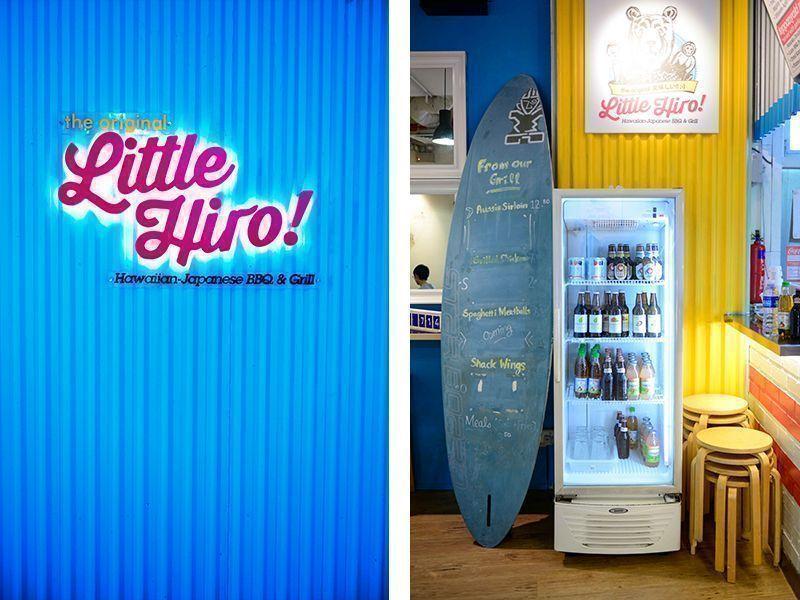 Tour: Little Hiro